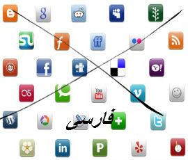 persian-social-bookmarking